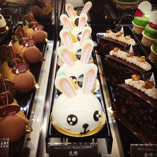 Bunny Cakes at Pulio Bakery, Taichung